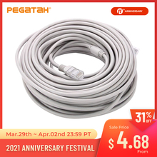 ip camera cable CCTV5-30M Optional Gray CAT5/CAT-5e Ethernet Cable RJ45 and DC Power CCTV Network Lan Cable For IP Camera System