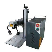 RAYCUS fiber laser 20W 30W 50W laser marking machine factory price fiber laser marking machine metal engraver цена 2017