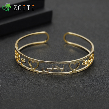 Personalized Silver/gold/Rose Gold Light Plated Frosted Arabic Name Bangles & Custom Bracelet for Women Party Fashion Jewelry