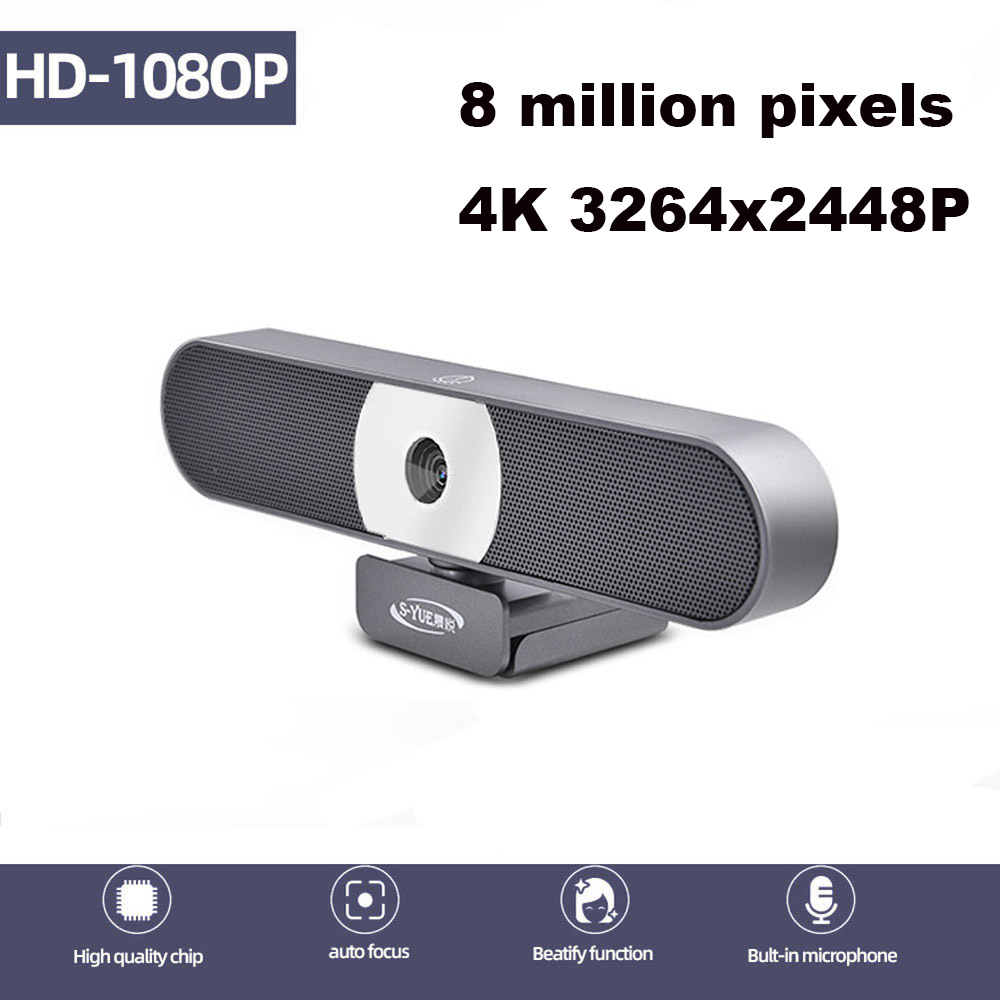 Webcam 1080P, 8MP 4K HDWeb Camera with Built-in HD Microphone 3264x2448p USB Plug Play Web Cam with Fill Light, Widescreen Video