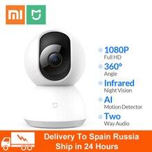 كاميرا آي بي ذكية أصلية من شاومي Mijia 1080P تعمل بالواي فاي كاميرا ويب كاميرا فيديو بزاوية 360 رؤية ليلية بانورامية لاسلكية بتقنية الذكاء الاصطناعي حركة محسنة