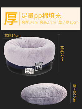 plush-bed-cat-pet-kennel-nest-sleeping-washable-cats-fluffy-litter-mat-pet-cave-bed-portable-cama-perro-cat-supplies-jj60mw