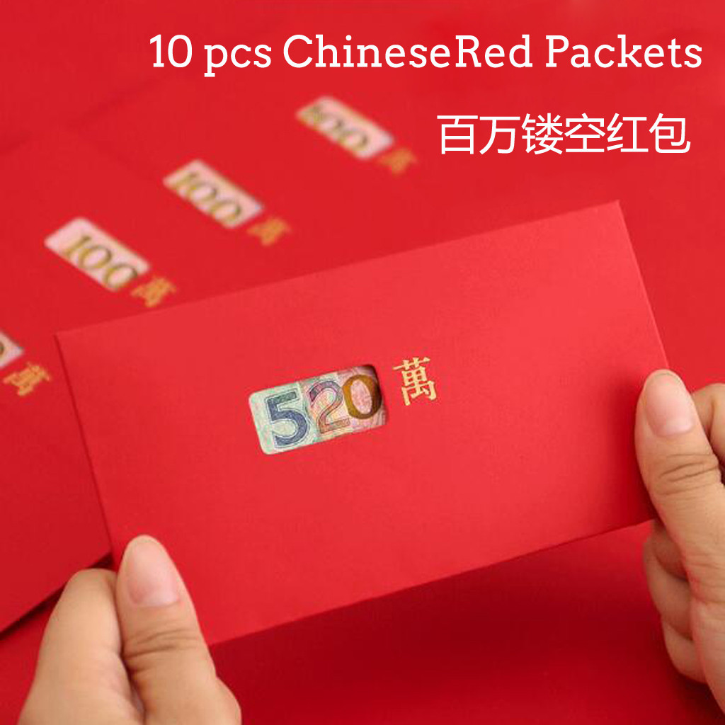 10pcs Chinese New Year Red Packets Red Envelopes Packaging Bubble Mailer Buste Matrimonio Конверт Конверты 2020 Hot Sale