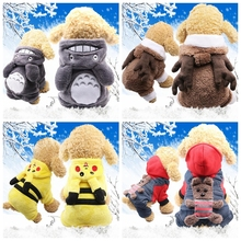 Fashion Pet Dog Four-legged Clothes Interesting Puppy Warm Cat Coat Winter Cosplay Soft Hoodie