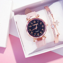 Women Bracelet Watches Fashion Casual Starry Sky Clock Leather Dress Ladies