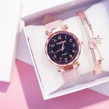 Women Bracelet Watches Fashion Casual Starry Sky Clock Leather Dress
