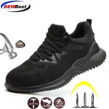 DEWBEST/Мужская дышащая обувь со стальным носком; Мужская Уличная противоскользящая стальная прокалывающая Строительная обувь; Рабочая обувь