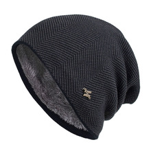 Men Winter Warm Hat New Fashion Adult Unisex Knitted Casual Beanies Sk