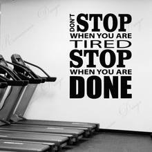 Не останавливайте тренажерный зал фитнес виниловые наклейки