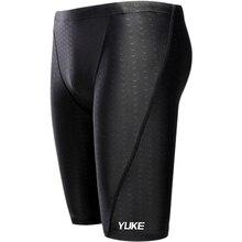 Yuke 5 шт. плавательные очки шапочки для плавания дышащие затычки для ушей для плавания мужские очки оборудование для водных видов спорта l-код