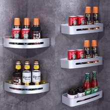 Półka kuchenna półka ścienna półka do przechowywania półka stojak na przyprawy regały magazynowe spiżarnia kuchenna wolna od paznokci przestrzeń Aluminium tanie tanio CN (pochodzenie) Kitchen Shelf Galwaniczne