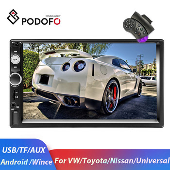 Podofo 2din Android Car Radio GPS Car Multimedia Player 2 DIN autoradio For Volkswagen/Nissan/toyota/Golf/Kia/SKoda Car Stereo image