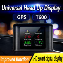 Автомобильный hud Дисплей Универсальный obd2 gps скоростной
