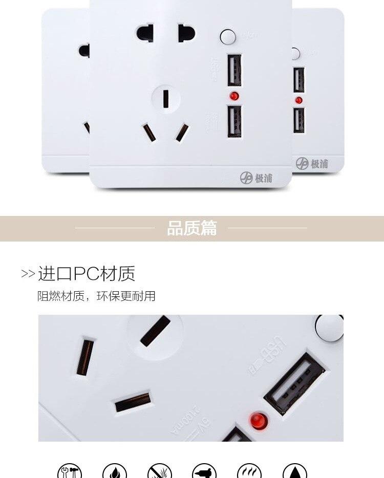 Com interruptor 5 soquete de cinco furos