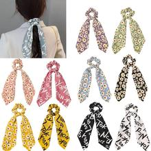 Daisy Letter Square Scarf And Streamer Hair Ring Retro Women Rope Wild Intestine Girls Ring Hair Large Hair French Accessor I4R1