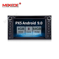 PX5 android 9.0 4GB+64GB Car multimedia Player Navigation GPS DVD for kia Cerato Spectra Sorento Picanto Carnival LOTZE wifi BT