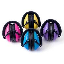 Детские шумозащитные наушники для детей, защита ушей для сна, звукоизоляционные наушники для детей, защита от шума и слуха, защита ушей