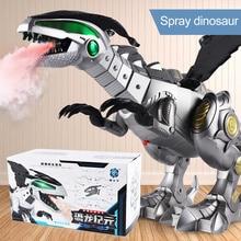 Electric Dinosaurs Model Toy Large Size Walking Spray Dinosaur Robot w
