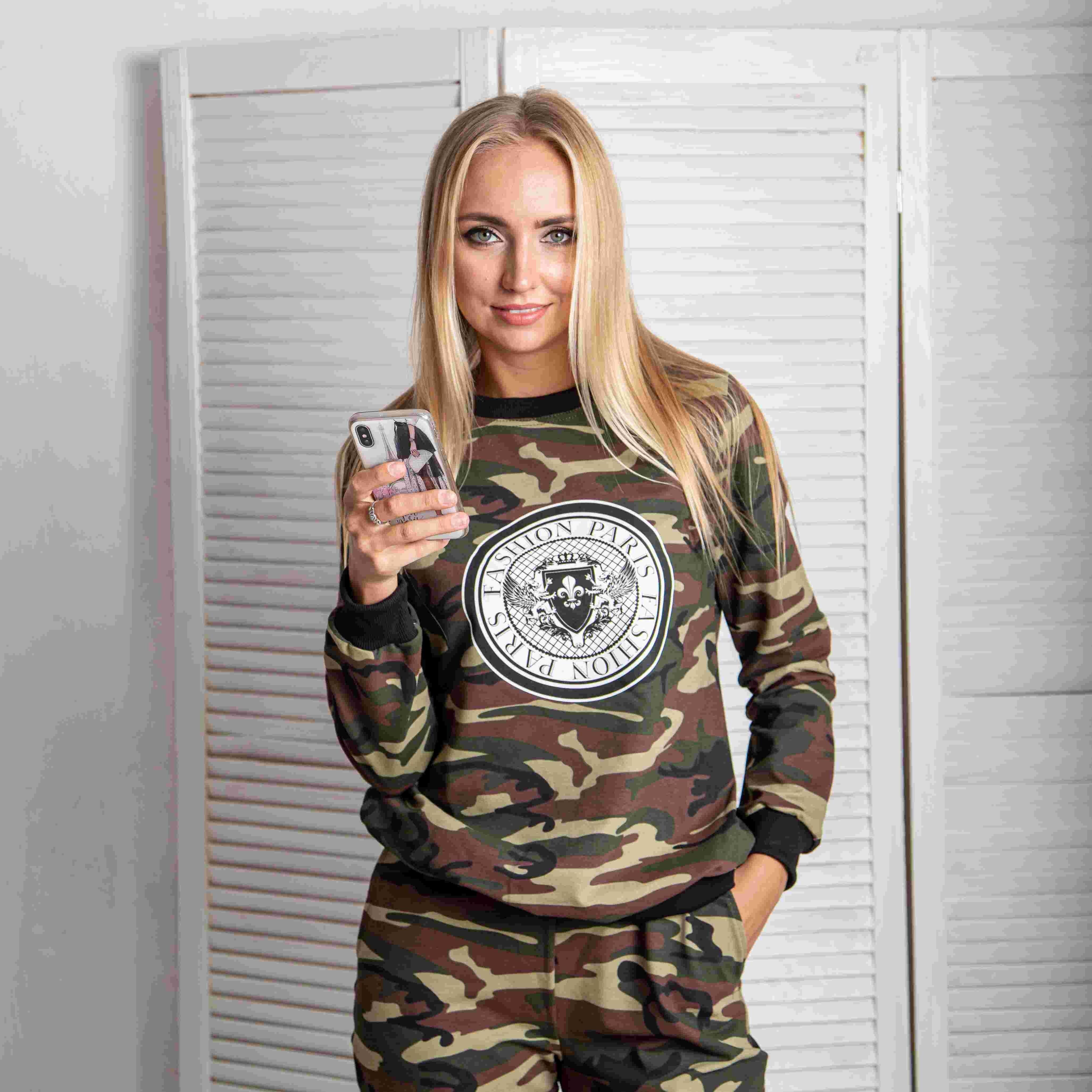 Atoff Home Suit K 93 (camouflage Khaki)