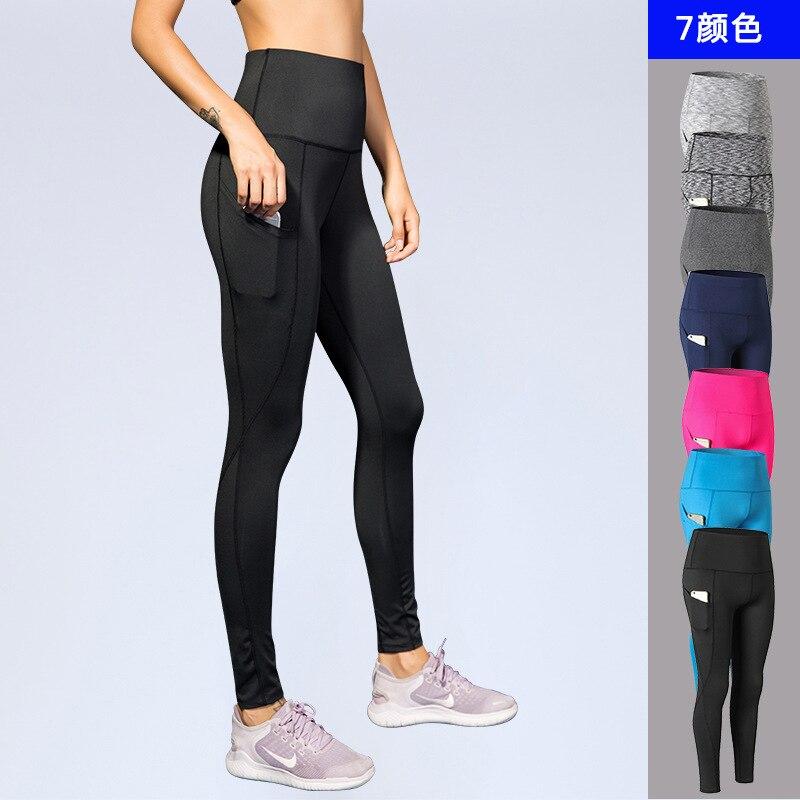 Women Quick Dry Tight Training Pants Ladies Yoga Running Fitness Sweatpants