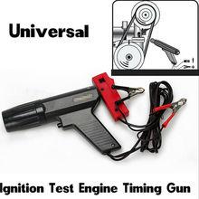Temporizador de encendido de 12V para coche y motocicleta, lámpara estroboscópica, escáner automotriz de gasolina, pistola de sincronización de motor, herramienta de diagnóstico automático