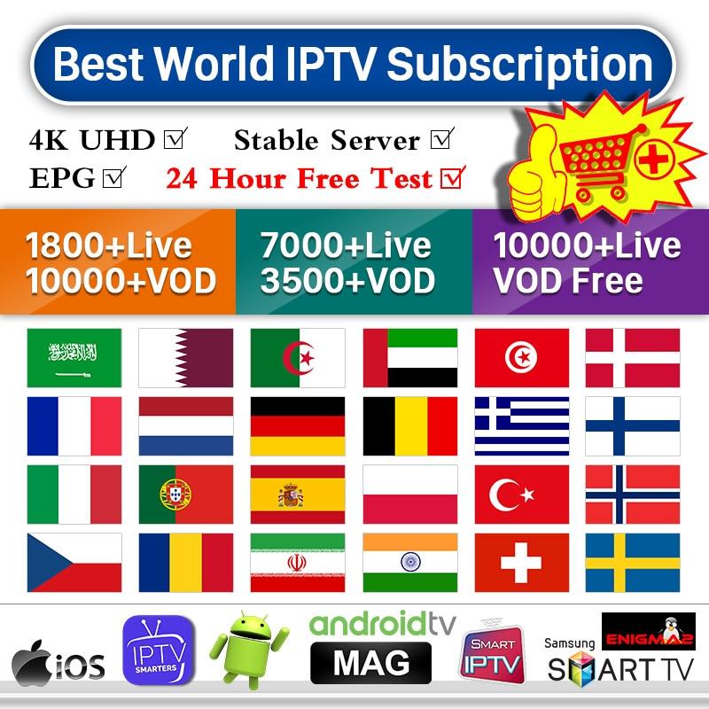 IPTV France Arabic Belgium Germany IPTV M3u Android IPTV Xxx Subscription Dutch Spain Pk QHDTV DATOO Portugal French IP TV