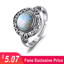 JewelryPalace Vintage 1.5ct Round Cabochon Created Opal Carving Heart Ring Open Adjustable 925 Sterling Silver Rings Jewelry