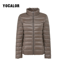 5XL Plus Size Winter Ultra Light White Duck Down Parka Female Coats Autumn Coat