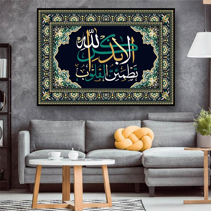 Ramadan Mosque Decorative Wall Art Pictures Print Arabic Allah  Islamic Calligraphy Tapestries Abstract Canvas Painting PosterPainting