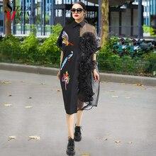 2020 3392 夏の女性ブラックミディメッシュ シフォンシャツドレスプラスサイズフリル鳥刺繍レディースシアーかわいいパーティードレスローブ