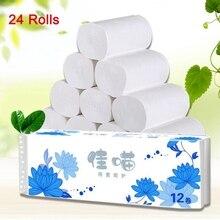 Comfort 24 Rolls Toilet Paper Bulk Bath Bathroom Tissue White 4 Ply Household