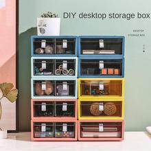 Desktop DIY drawer type multi-layer storage box Japanese simple foldable office student dormitory stationery sundries rack