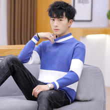 Mens sweater spring and autumn new leisure semi-high collar knitted stretch Pullover
