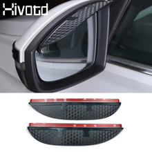 цена на Hivotd For Skoda Kodiaq Car Rearview Mirror Rain Shade Rainproof Blades Rain Eyebrow Visor Cover Auto Accessories 2017 2018 2019