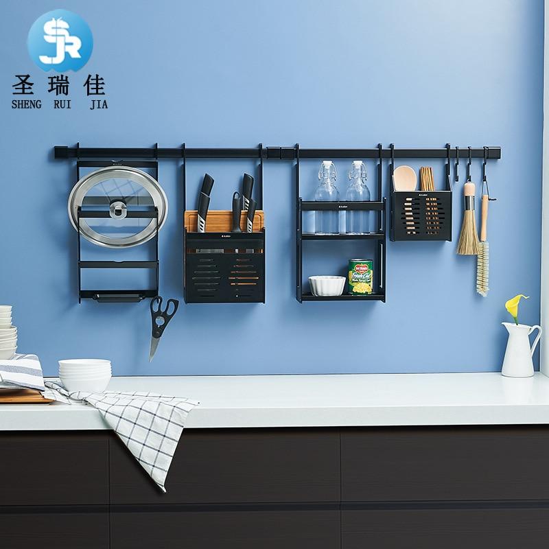 Alumimum Kitchen Wall Hangers Spice Rack Storage Rack Knife Rest Pendant Hanging Rod Pot Cover Holder Kitchen Shelves Wall Hange