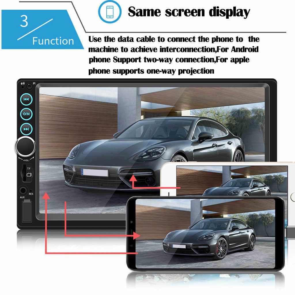 X6 7in 2Din 車 MP5 プレーヤー HD ステレオ 12 3V FM ラジオ画面 MP3 AUX USB2.0 Handfree アダプタオーディオアクセサリー