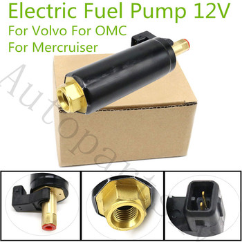 Good Quality New Fuel Pump replaces For Volvo 3858261 3857986 3850810 3854620 3857985