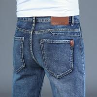 Smart Jeans Business Fashion Straight Regular Blue Denim  1