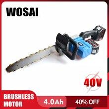 WOSAI Беспроводная цепная пила с бесщеточным двигателем, электроинструменты 40 в, литий-ионная Беспроводная Электрическая цепная пила, садовые электроинструменты
