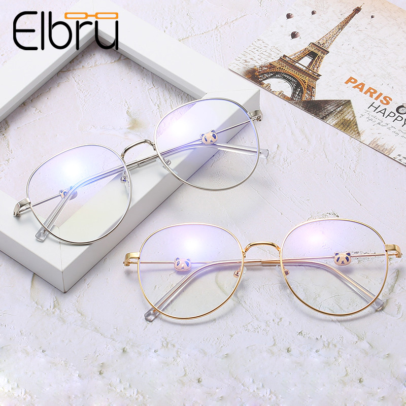 Elbru Ultralight Anti-blue Light Clear Lens Glasses Frame Women&Men Metal Frame Computer Eyeglasses Anti Glare Fake Glasses