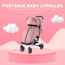 New fashion baby stroller folding stroller