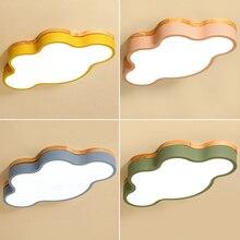 LED 천장 조명 마카롱 색 어린이 방 거실 구름 모양 원격 제어 천장 조명 조명기구