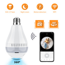 FREDI Led Light Wireless 1080P Panoramic FishEye IP Camera WiFi Bulb Lamp Home Security CCTV Camera Infrared Night Vision Camera