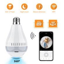 FREDI Led Light Wireless 1080P panoramiczne rybie oko IP kamera WiFi żarówka lampa bezpieczeństwo w domu kamera telewizji przemysłowej widzenie nocne z wykorzystaniem podczerwieni kamera