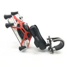 Double U bolt Handlebar Rail Mount with Phone holder Cell Phone Smartphone Holder for iPhone