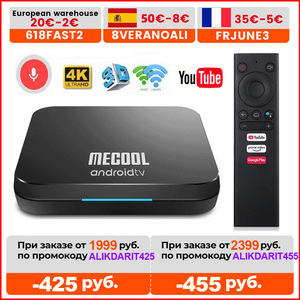 Image 1 - MECOOL KM9 Pro Smart TV Box Android 10 2GB 16GB Google Certified Androidtv Android 9.0 TV Box 4K KM3 ATV 4GB 128GB Media Player