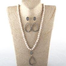 Модный комплект ювелирных изделий из белого камня/белого стекла с длинными узелками из кристаллов ожерелье серьги набор