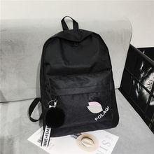 Женский рюкзак дорожный студенческие водонепроницаемые сумки