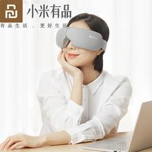 Youpin momoda olho massageador vibração dobrável inteligente massagem de rolamento terapia aquecimento quente usb recarregável 3d massageador olhos relaxar