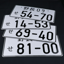 JDM Japanese Style License Plate Aluminum Number For Universal Car